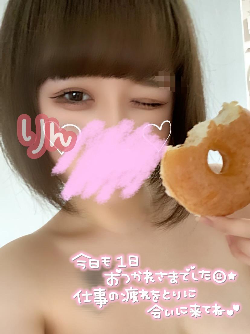 ドーナツたべた…笑
