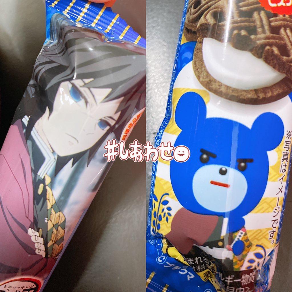 クッキーたべた♥